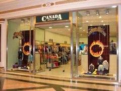 Franquicia Canada House. La franquicia de CANADA HOUSE es una forma atractiva y rentable de tener su propio negocio y forma parte de una nueva generación de tiendas con un concepto de imagen y diseño totalmente renovado en 2015.