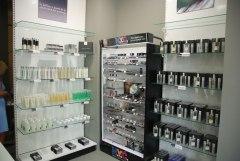 Franquicia PFC Cosmetics-cosmética de máxima garantía y calidad