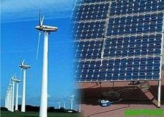Franquicias de Energia e Iluminacion - Energias renovables.