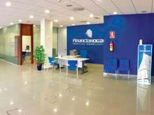 FinanciaHogar Franquicias, nace a principios del año 2006, y a pesar de su juventud, la empresa cuenta entre sus filas con un equipo profesional de gran experiencia tanto en el sector inmobiliario como en el financiero.