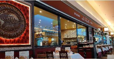 Franquicias La Tagliatella,  acaba de anunciar la inauguración de un nuevo restaurante en la Región de Murcia, concretamente en el Centro Comercial Dos Mares.