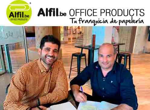 Alfil.be NUEVA FIRMA Papelería & Hobby