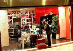 Franquicias Tes Gallery - Franquicias de Tiendas de distintas variedades de tes existentes y los diferentes accesorios y exquisiteces para su cuidada degustación.