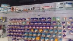 Franquicias Tintared Reciclaje y Consumibles